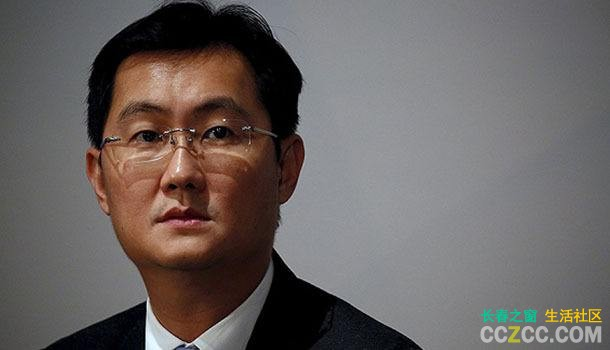 马化腾成华人首富:坐拥2950亿元 超过马云许家印